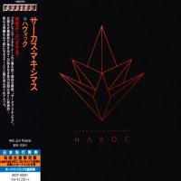 Circus Maximus - Havoc CD1