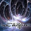 Dol Ammad - Winds Of The Sun