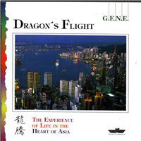 GENE - Dragon's Flight
