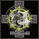 Holy Dragons - House Of The Winds
