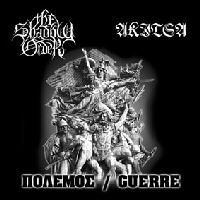 Shadow Order - The Shadow Order With Akitsa - Guerre - Polemos (Split)