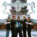 Sonata Arctica - Only Way You Can CD1